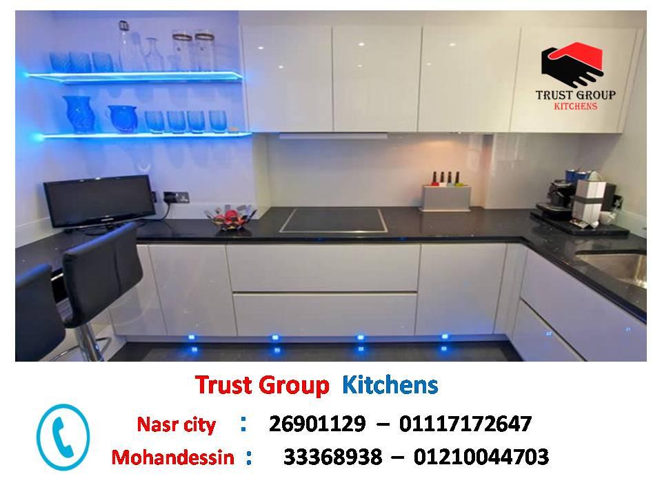 مطبخ pvc- مطابخ بولى تراست 453738340.jpg