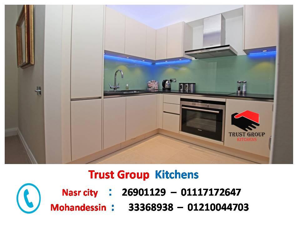 مطبخ pvc- مطابخ بولى تراست 762050737.jpg