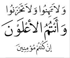 مسابقة محبة القرآن الكريم 1437هجرية  756718183