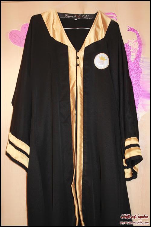 وموديلات لارواب التخرج للجامعات والمدارس 236903855.jpg