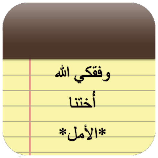 رد: سبب تقديم المال على الأولاد في القرآن