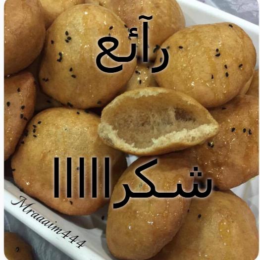 رد: خبز بر في الزيت