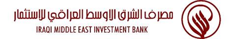 مصرف الشرق الاوسط