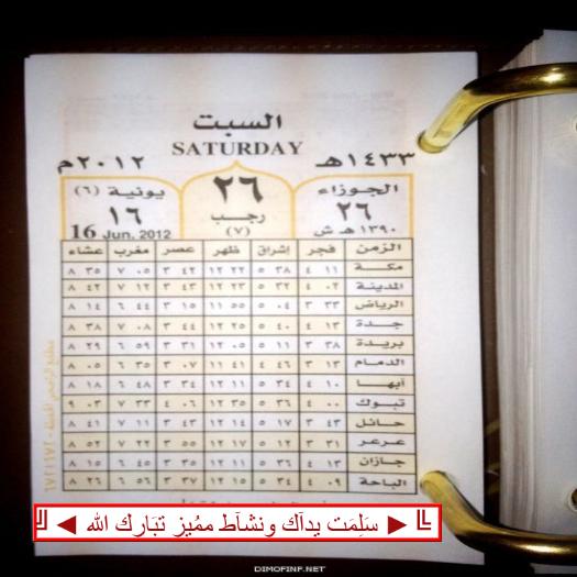 رد: تفسير القران الكريم كاملاً للدكتور محمد راتب النابلسي (ملفات صوتية mp3.)