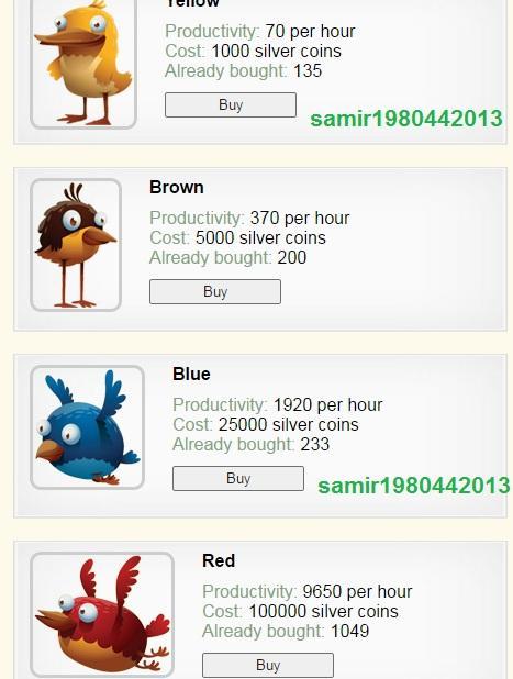 موقع golden-birds أقوى المواقع الروسية 619130061.jpg