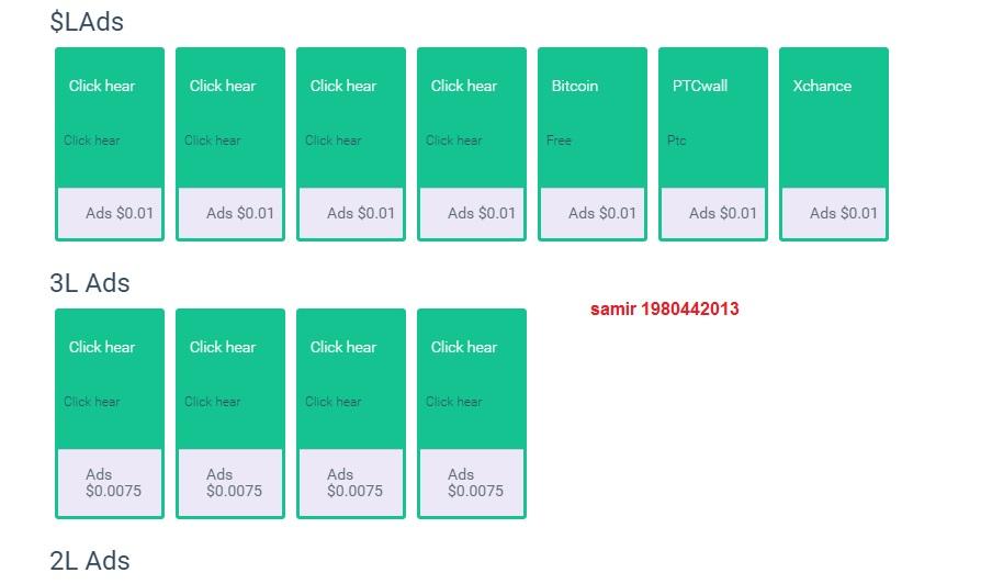 neobuxadpack موقع للربح يجمع تقاسم 766943248.jpg