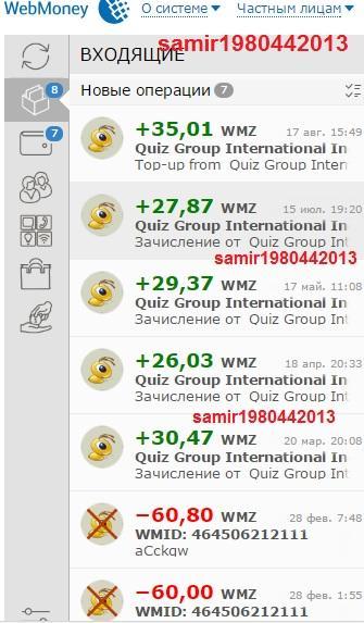 لديه قناة اليوتيوب إربح .quizgroup..بلا 503875575.jpg