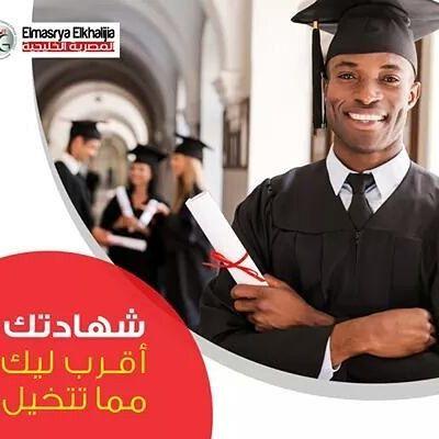 شركة خدمات تعليمية | افضل شركة خدمات تعليمية في الكويت