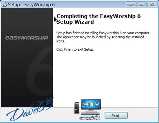 easyworship 6 license ewl