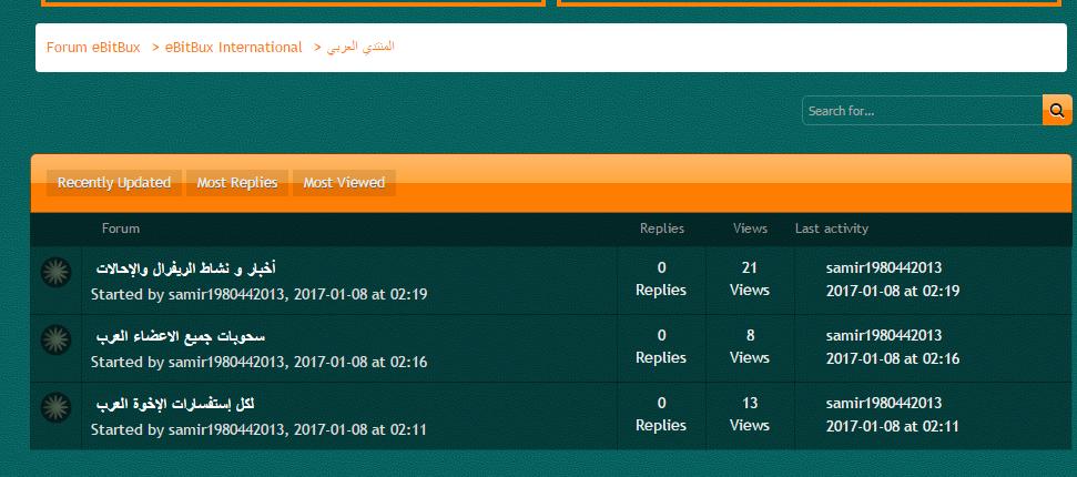 ebitbux موقع عربي جزائري للضغط 421774731.png