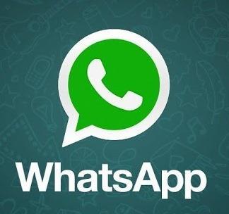 برنامج واتس الان 606554254.jpg