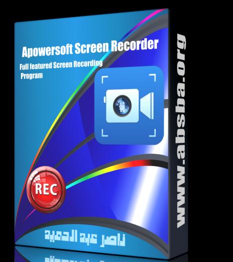الكمبيوتر Apowersoft Screen Recorder 2.1.9 2016 484130330.png