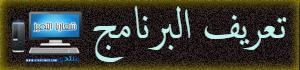 عملاق تشغيل الميديا .. VLC Media Player 2.2.8 832011887