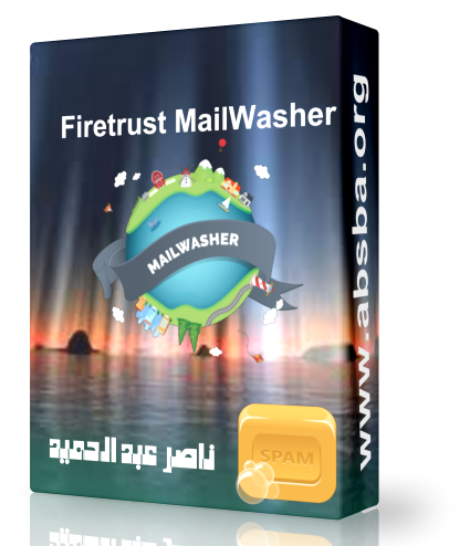 حساباتك البريدية البرنامج Firetrust MailWasher 7.9.0 Multil 2018,2017 576816526.png