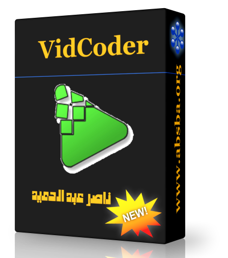 VidCoder 2.49 Final Multilingua 2018,2017 902888504.png