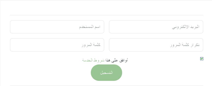 Libyane Followers أفضل طريقة لزيادة