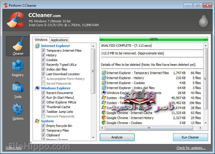 CCleaner Professional Business Technician 5.28.6005 2018,2017 819253776.png