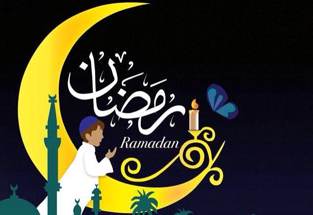 صور رمضانية 489074498