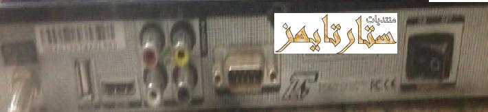 فلاشة جهاز STARSAT SR-M20HD مع اللودر