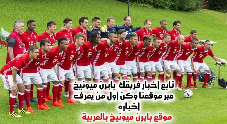 بالعربية