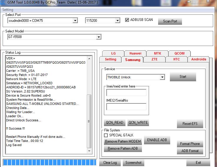 فك شيفرة سامسونج g925t  v7.0
