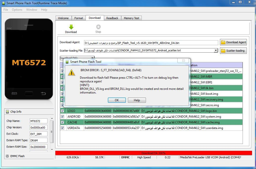 مشكلة : تظهر على برنامج التفليش عن تفليش هاتف Condor GRIFFE G2S