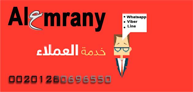 روحاني سفلي00201280696550 566172570.jpg