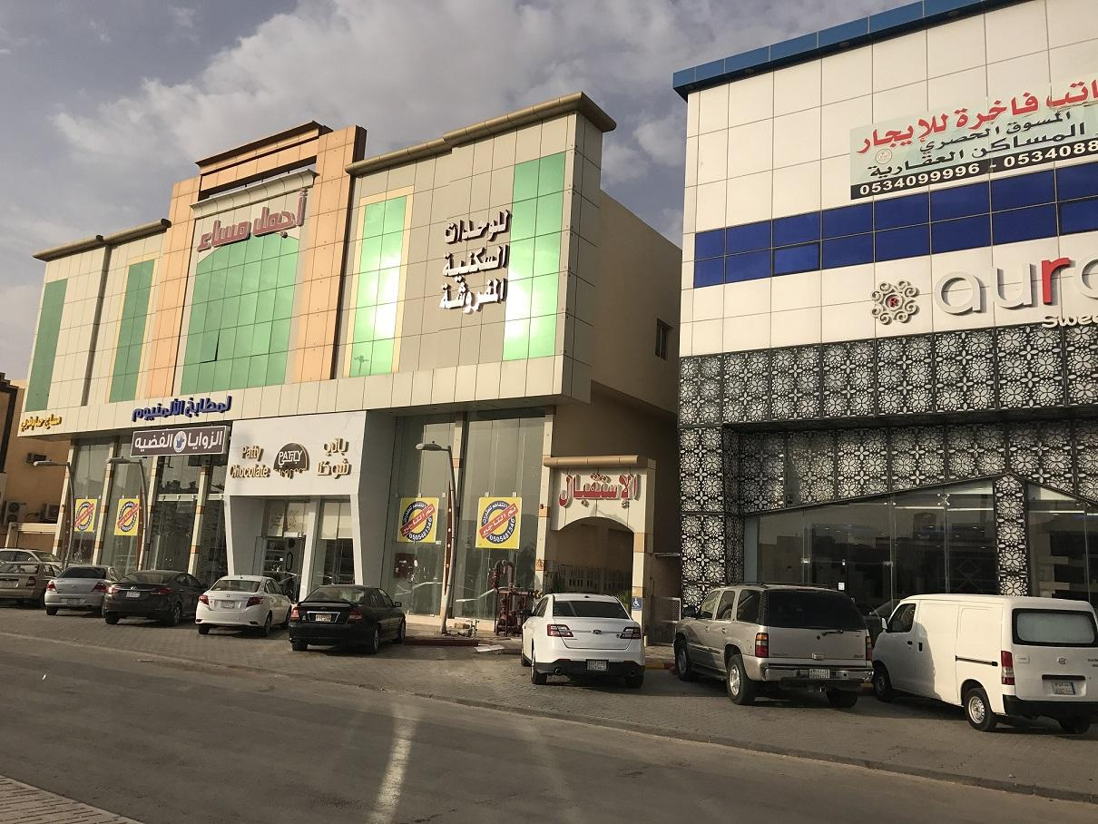 شقق أجمل مساء وحدات سكنية مفروشة الرياض 0114443919 362098775.jpg