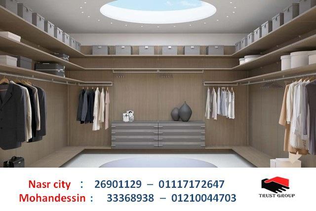 شركات دريسنج 543831786.jpg