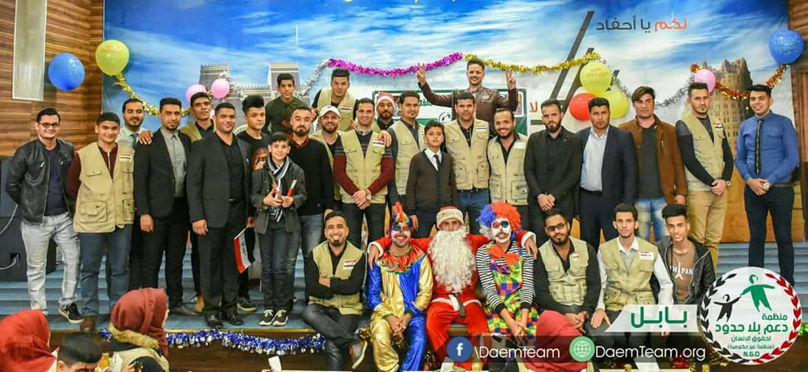منظمة دعم بلا حدود تقيم مهرجان للايتام في محافظة بابل