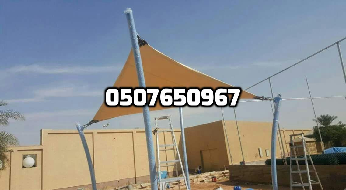 خصومات هائلة مظلات وسواتر الرياض 261493013.jpg