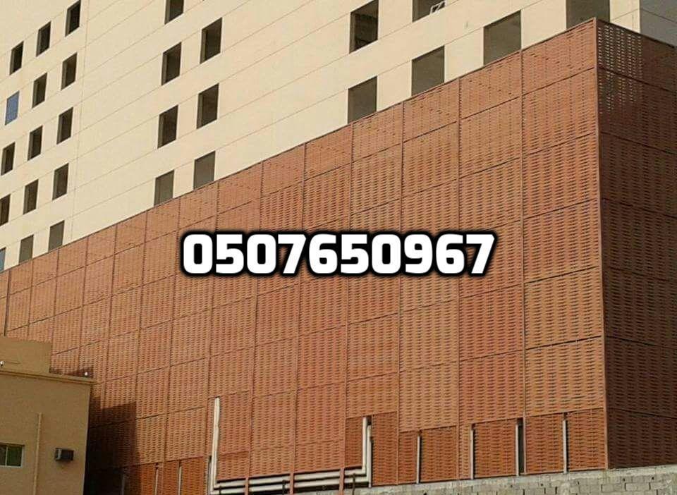 خصومات هائلة مظلات وسواتر الرياض 823408989.jpg