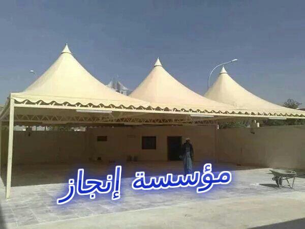 سواتر مظلات هناجر الرياض 0500513512 0559519708