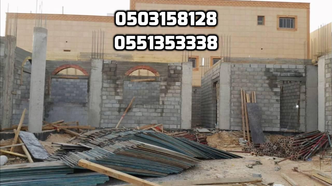 وعمائر سكنية 0551353338,0503158128