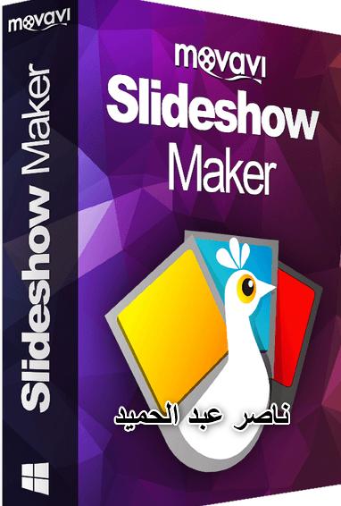 Movavi Slideshow Maker 3.0.2 2018,2017 153883994.png