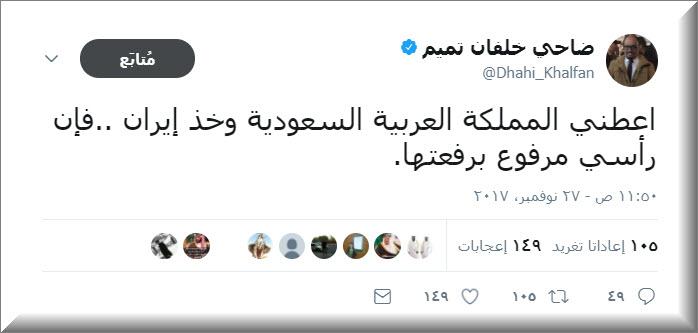 رد: الامارات والسعوديه مصير مشترك