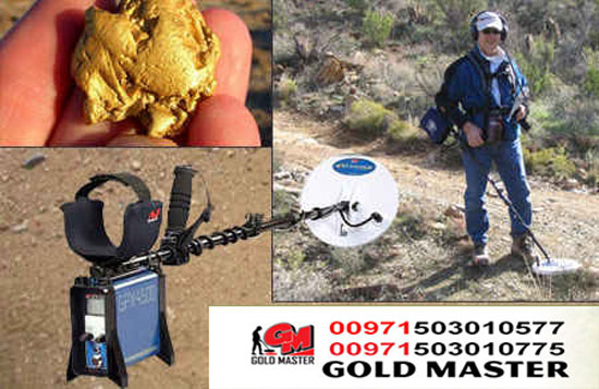 جهاز الذهب الخرمه جهاز 4500 843664021.jpg