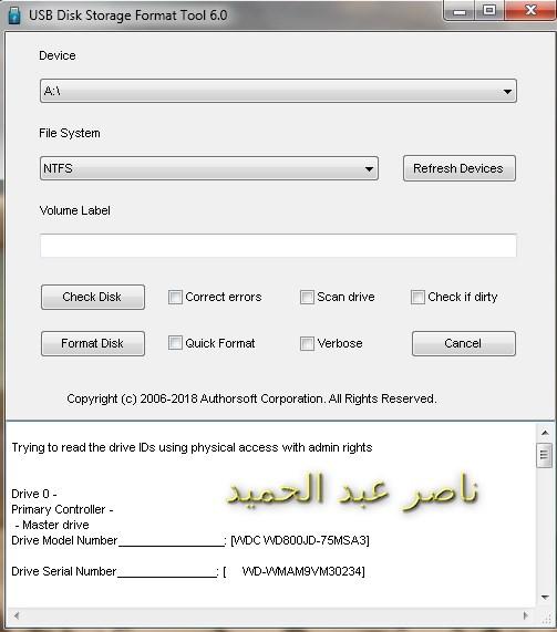 Disk Storage Format Tool 391127597.jpg