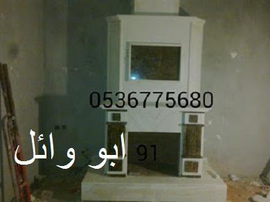 مشبات الرخام الحجر, اشكال مشبات 398403886.jpg