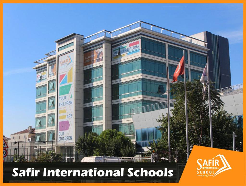 تجربتي مدارس الدولية اسطنبول
