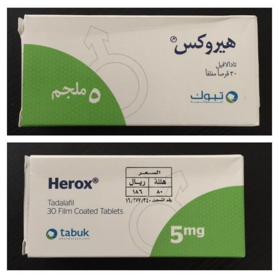 هيروكس herox للرجال المتزوجين