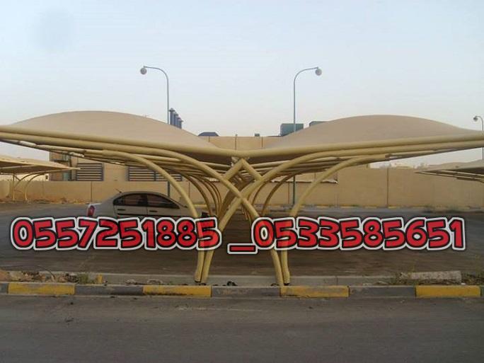 التصاميم مظلات وسواتر السعيدي 0550009643 0566655788