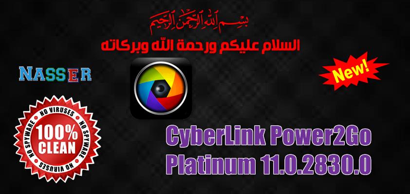 Blu-ray بجودةCyberLink Power2Go Platinum 11.0.28 130007743.png