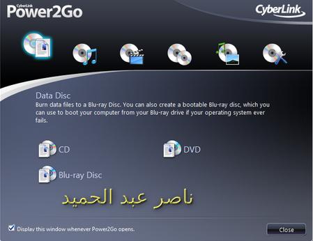 Blu-ray بجودةCyberLink Power2Go Platinum 11.0.28 257540131.png