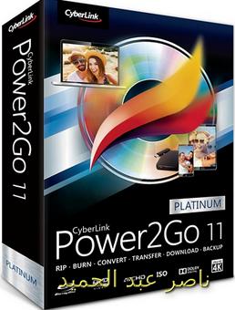 Blu-ray بجودةCyberLink Power2Go Platinum 11.0.28 589647120.png