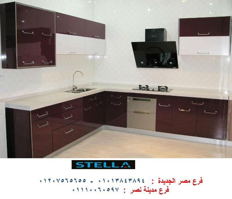 مطبخ بى فى سى بافضل سعر    01207565655 192341636