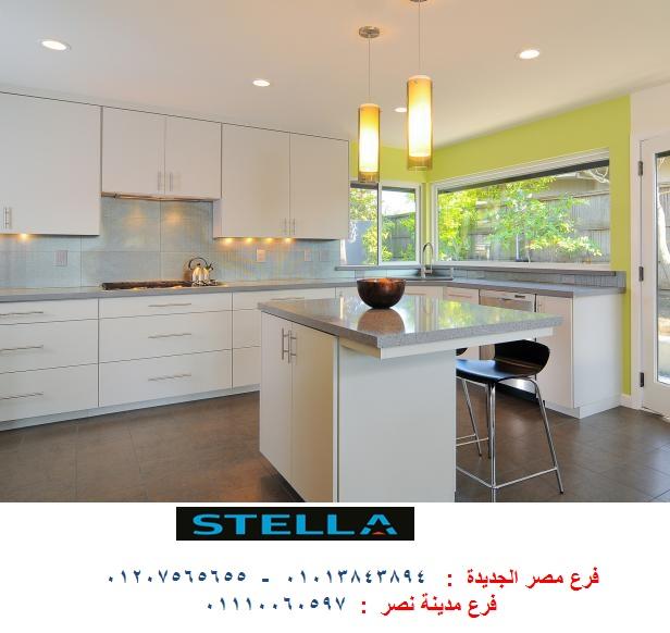 مطبخ بى فى سى بافضل سعر    01207565655 201764796