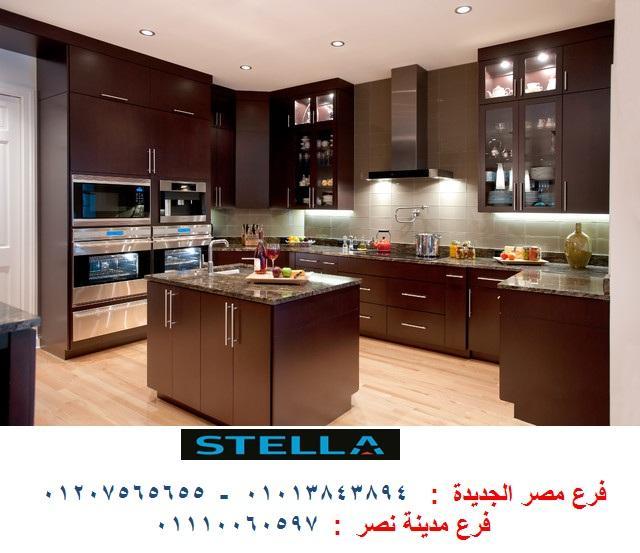مطبخ بى فى سى بافضل سعر    01207565655 665703560