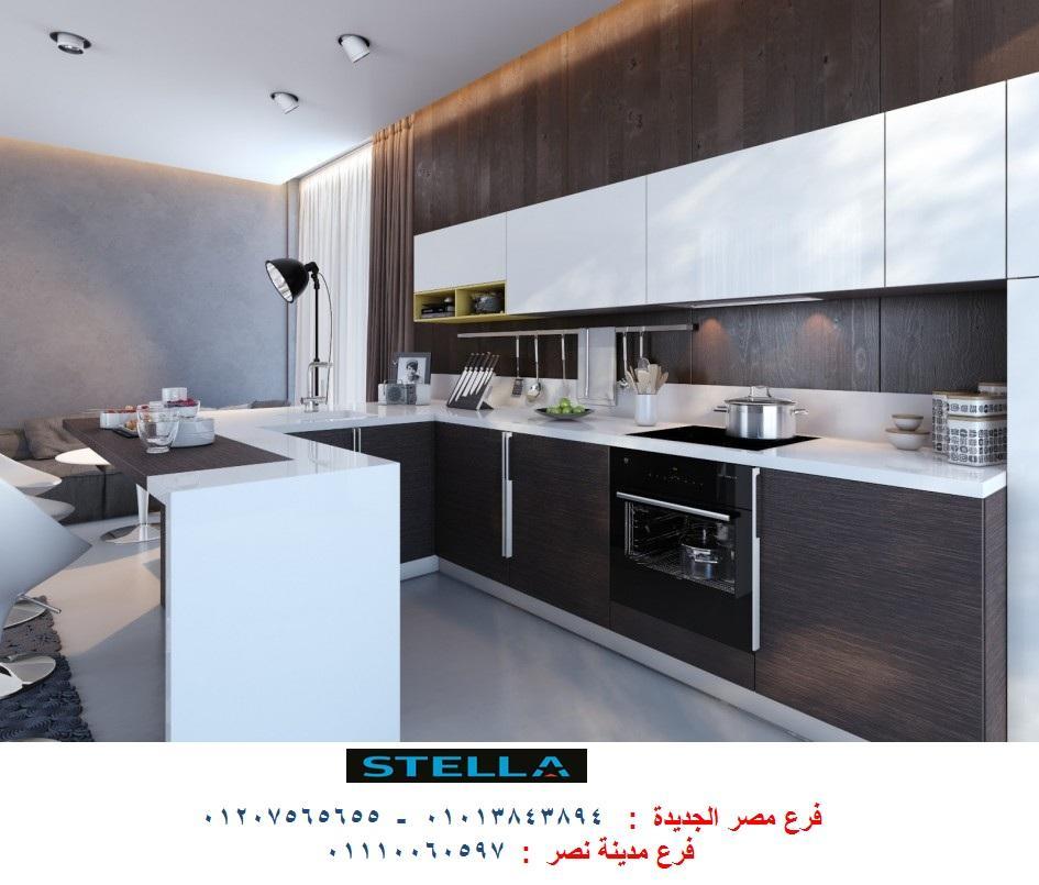 مطبخ بى فى سى بافضل سعر    01207565655 890554493
