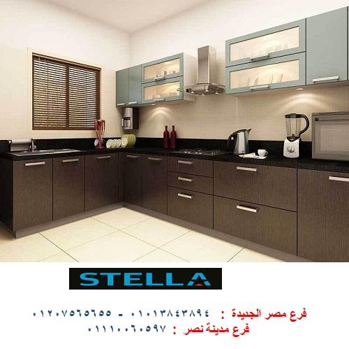 مطبخ بى فى سى بافضل سعر    01207565655 971978530